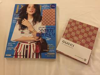 Gucci originals x Baila Japan Magz