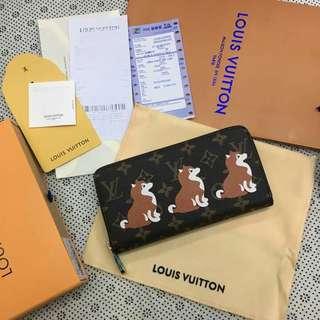 Brandes Wallet