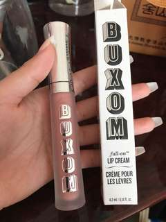 Buxom full-on lip cream lip gloss
