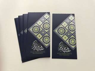 5pcs Caring 2018 raya green packet / sampul raya