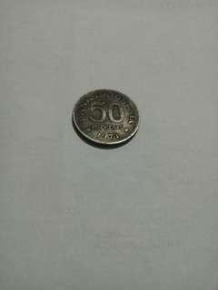 Uang coin 50 rupiah tahun 1971