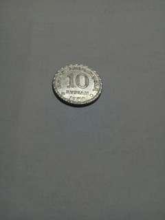 Uang coin 10 rupiah tahun 1979