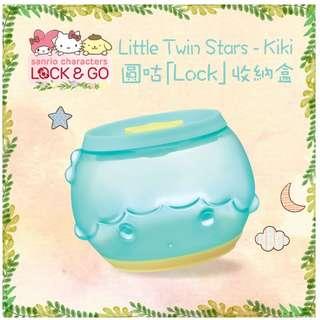 7-11圓咕 Lock 收納盒 ~  Twin Stars Kiki