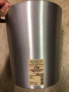 無印良品鋁制垃圾桶