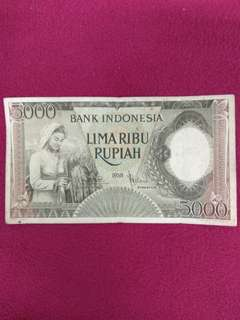 Indonesia 5000 rupiah 1958 issue