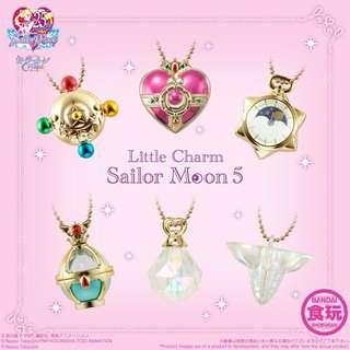 COMING SOON - Sailor Moon Little Charm series 5