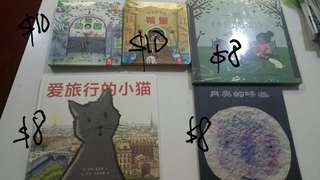 BN with wrapped Chinese picture book