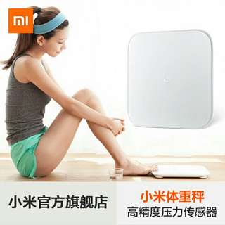 小米体重秤 xiaomi weight machine