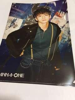 WANNA ONE FAN CON 䓃聖𧙗 Folder