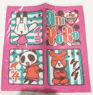日本漫畫前川涼手巾