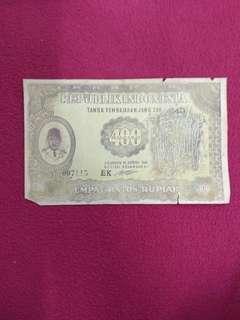 Indonesia 400 rupiah 1948 issue