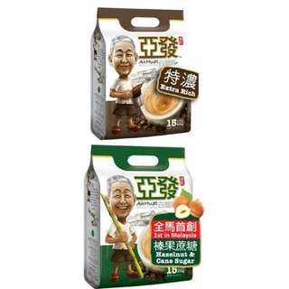 Promotion packs [ 1 pack Extra Rich + 1 pack Hazel Nut & Cane Sugar ]