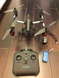 搖控四軸航拍飛行器