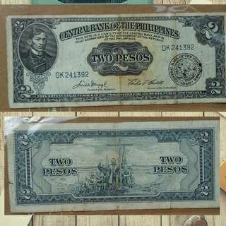 Two Peso Old Philippine Money