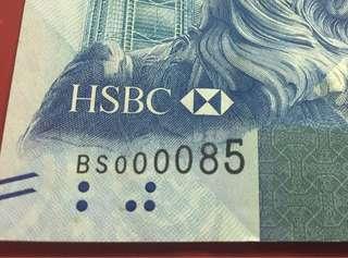 賣香港紙幣(內有一個list)