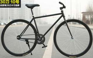 26 inch bicycle black