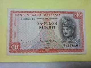 Malaysia 1st siri Sa Puloh $10. VF