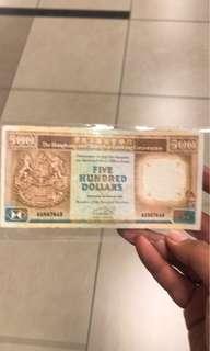 1989 500 hkd banknote