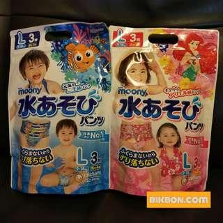 [全新] BB 嬰兒 兒童 游泳 紙尿片 3片裝 泳褲 泳衣