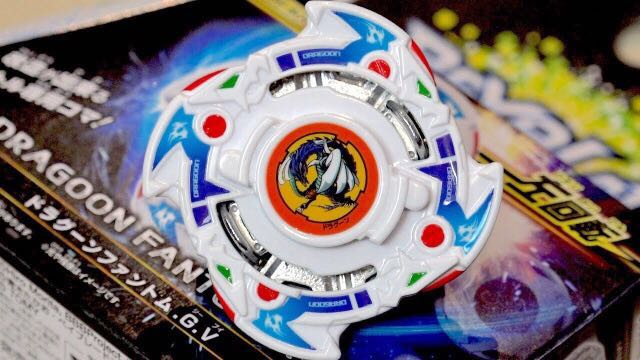 Beyblade Burst Dragoon Fantom Limited Edition Toys Games Bricks