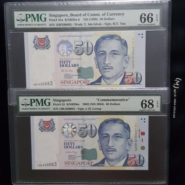 Presidential Note $50 Identical Number with folder, Grade 66 & 68.