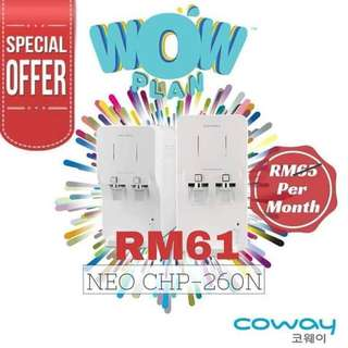 Coway trusted air purifier