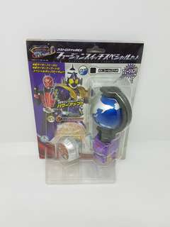 Bandai kamen rider fourze switch brand new