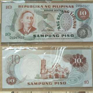 10 peso Old paper Philippine Money