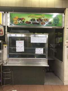 Malay food stall for rent at east side