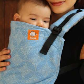 REPRICED Tula Oscha Baby Carrier