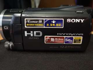 Sony Handycam hdr-xr550e