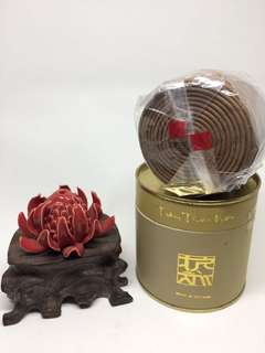 VIETNAM AGARWOOD INCENSE COIL - 4 HOURS/ COIL