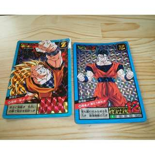 Dragonball loose prism cards