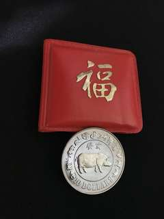 Singapore $10 1st Series 1983 Boar zodiac Coin