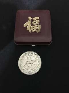 Singapore 1st series 1986 $10 Tiger zodiac coin