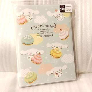 清貨價✨2018 Schedule Book Sanrio Cinnamoroll 玉桂狗(日本假期)