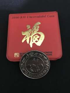 Singapore 1st series 1990 $10 Horse Zodiac Coin