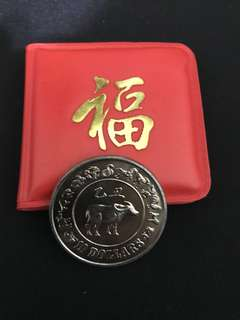 Singapore 1st series 1985 $10 Ox zodiac Coin