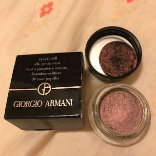 Giorgio Armani Eye Shadow 30