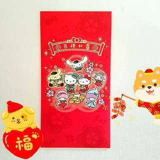 Sanrio Characters Red Packets