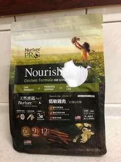 🚚 天然密碼 雞肉 1.8公斤 2019/2