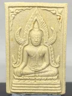 LP Koon. Wat Ban Rai. 2512. (Item A). $100