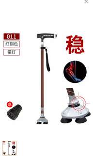 Solid Lightweight walking stick, with steady base