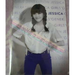 [CRAZY DEAL 90% OFF FROM ORIGINAL PRICE][READY STOCK]GIRLS GENERATION SNSD JESSICA KOREA OFFICIAL A4 SIZE FILE 1PC! ORIGINAL FROM KOREA (PRICE NOT INCLUDE POSTAGE)PLEASE READ DETAILS FOR MORE INFO; POSLAJU:PENINSULAR AREA :RM10/SABAH SARAWAK AREA: RM15