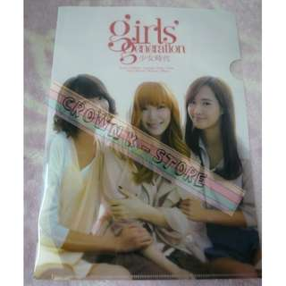[CRAZY DEAL 90% OFF FROM ORIGINAL PRICE][READY STOCK]GIRLS GENERATION SNSD KOREA OFFICIAL A4 SIZE FILE 1PC! ORIGINAL FROM KOREA (PRICE NOT INCLUDE POSTAGE)PLEASE READ DETAILS FOR MORE INFO; POSLAJU:PENINSULAR AREA :RM10/SABAH SARAWAK AREA: RM15