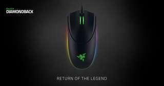 Razer Diamondback Chroma Gaming Mouse