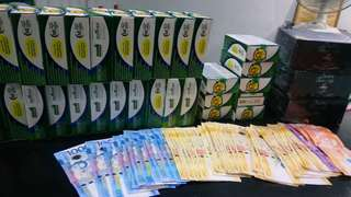 C24/7 Aim Global Products