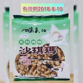 🚚 五穀雜糧沙琪瑪(奶素)228g