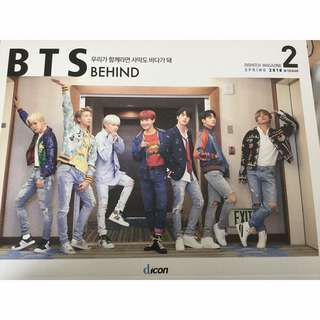 (WTS) Unsealed BTS Dicon Magazine without photocards/postcards