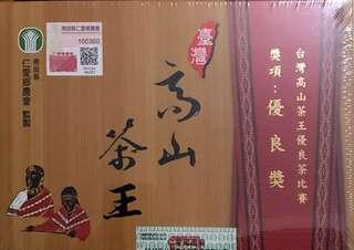 父親節送禮佳品 - 台灣高山茶王比賽得獎茶